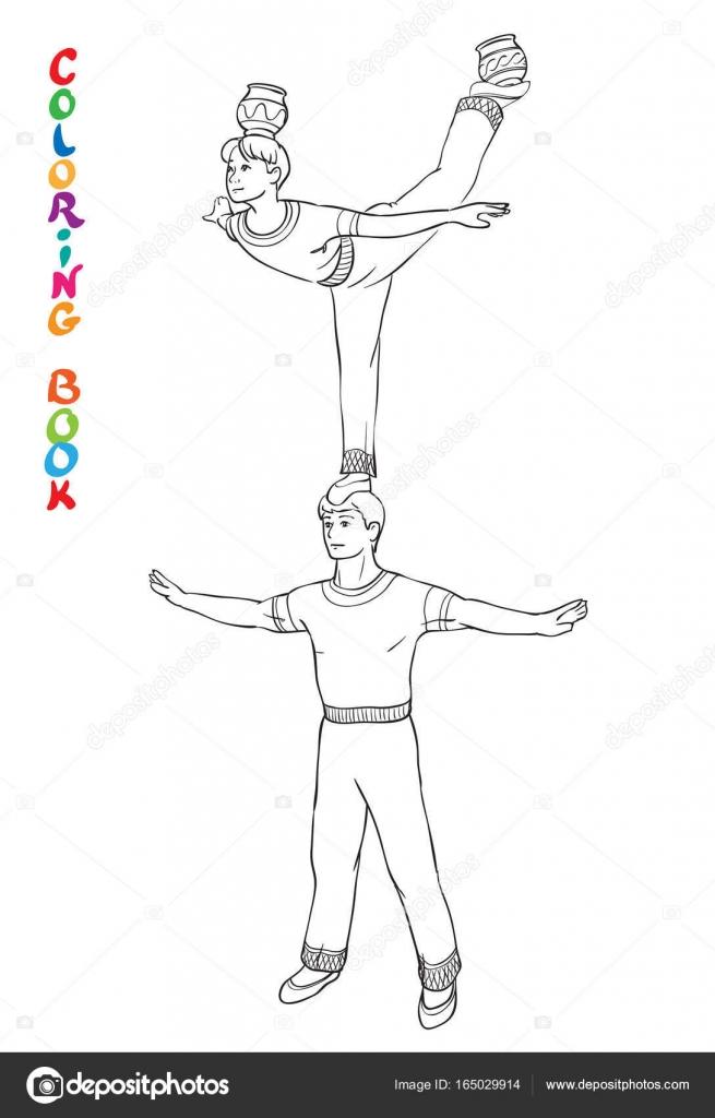 Ilustración de vector de acróbatas de circo. Libro para colorear ...