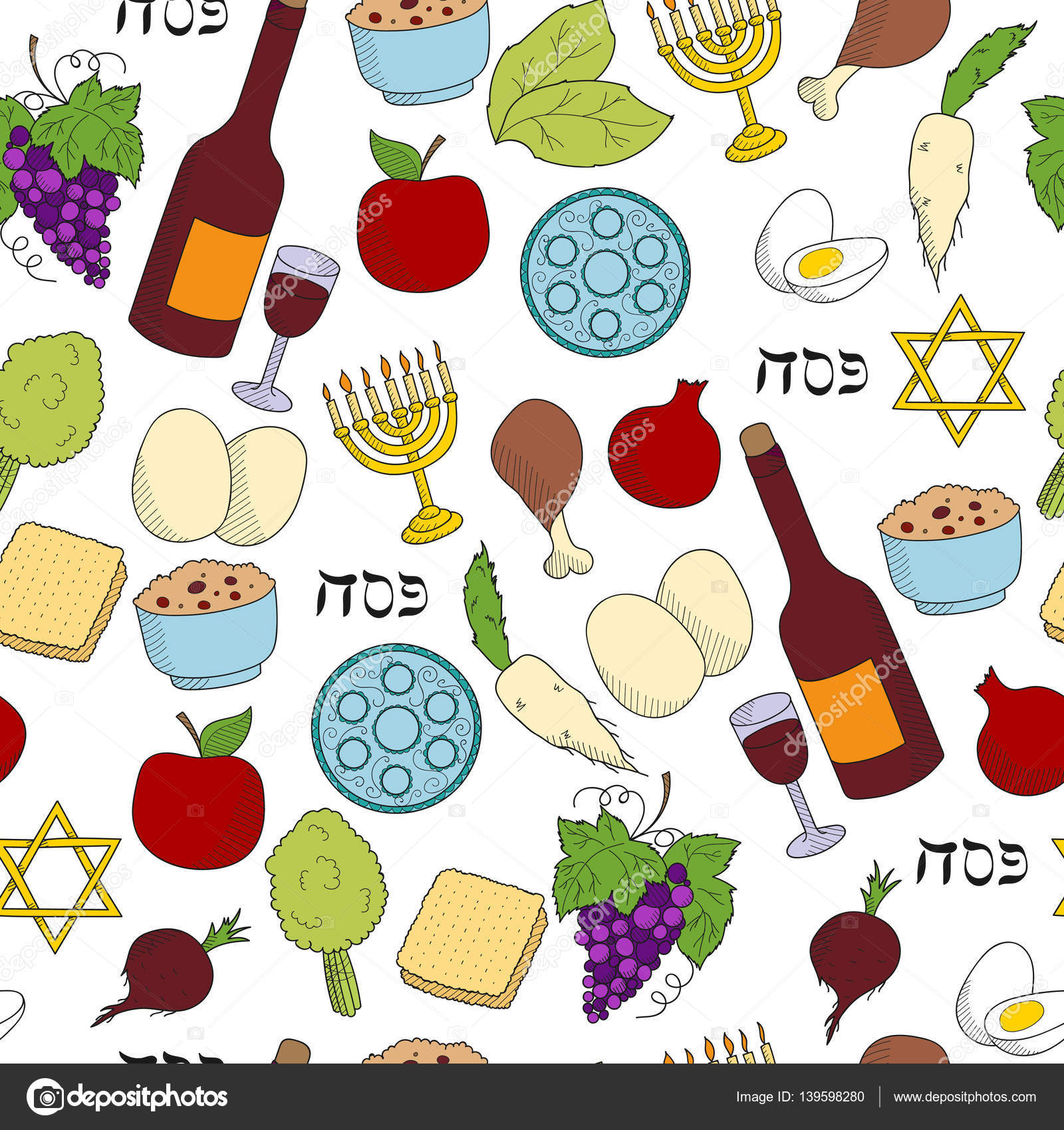 Passover Symbols Seamless Vector Pattern Stock Vector