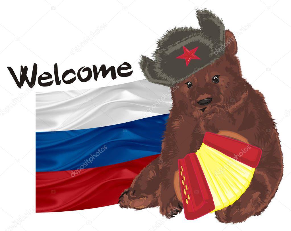 самом картинка белый медведь с флагом россии словам женщины, дочь