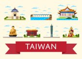 Fotografie Taiwan travel concept with famous attractions
