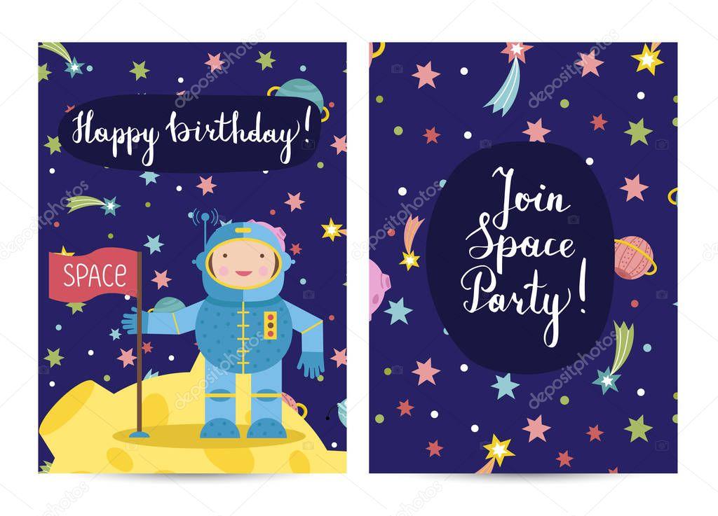 Открытки с днем рождения с космосом