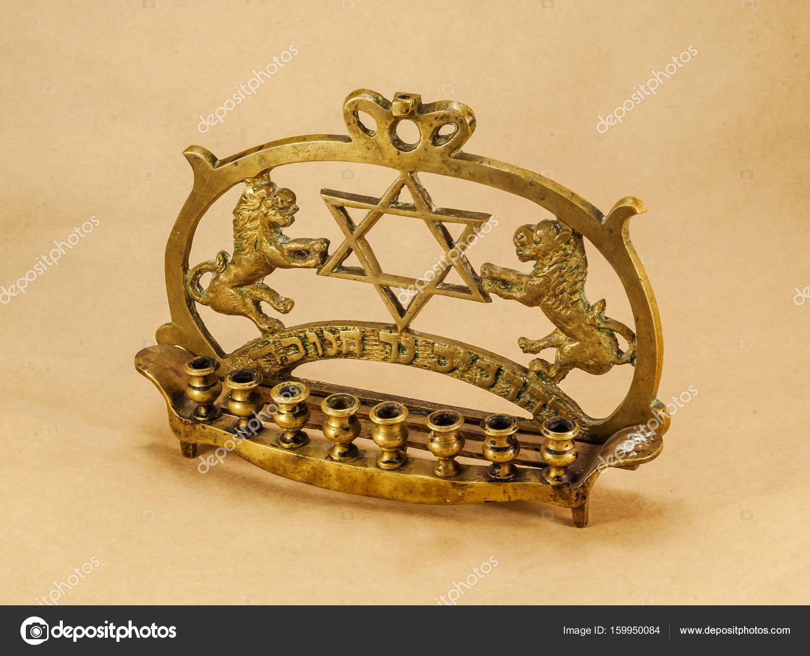Alte jüdische menorah kerzenleuchter mit löwen und ein star des