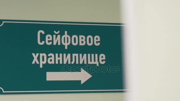 Zelená plastický nápis na zdi s ruský text sais bezpečné depozitáře