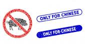 Mozaika Stop Pig ikona s koronavirem poškrábaný pouze pro čínské razítko