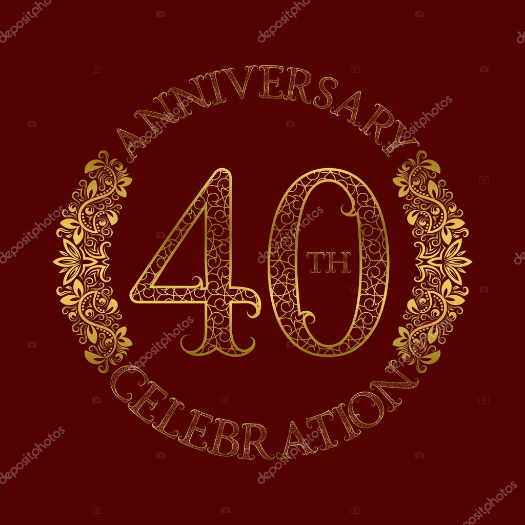 40th anniversary celebration vintage patterned logo symbol stock