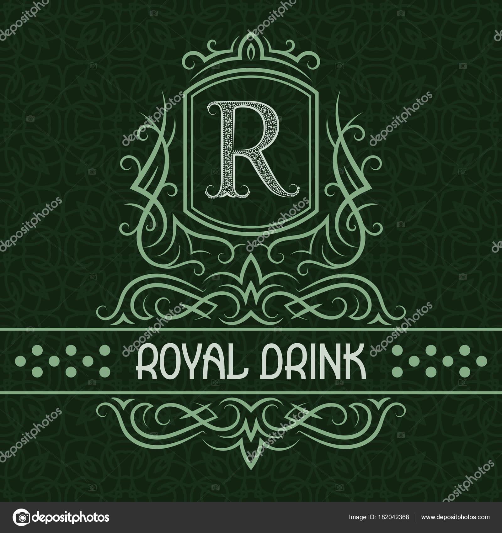 Королевский напиток