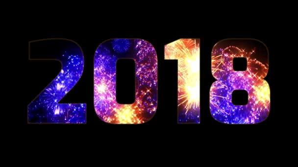 krásné modré oranžové fialová ohňostroje prostřednictvím nápis 2018. Složení nového roku 2018. Světlé ohňostroje, úžasné světelnou show. Mnoho pyrotechnické salvy. V. 1