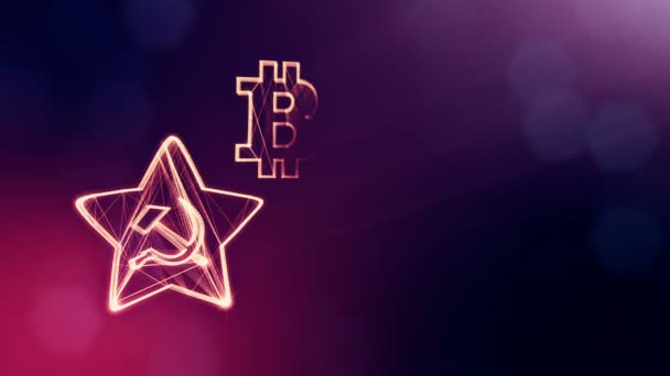 logo bitcoin and emblem of the USSR. Financial background made of glow particles as vitrtual hologram. Shiny 3D loop animation with depth of field, bokeh and copy space. Violet color V3