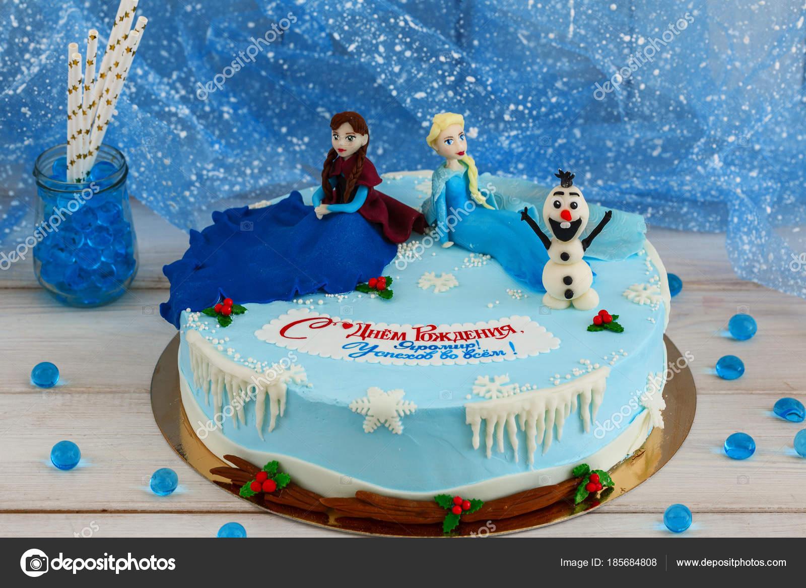 Mastix Kuchen Geburtstag Schone Dekor Verziert Stockfoto