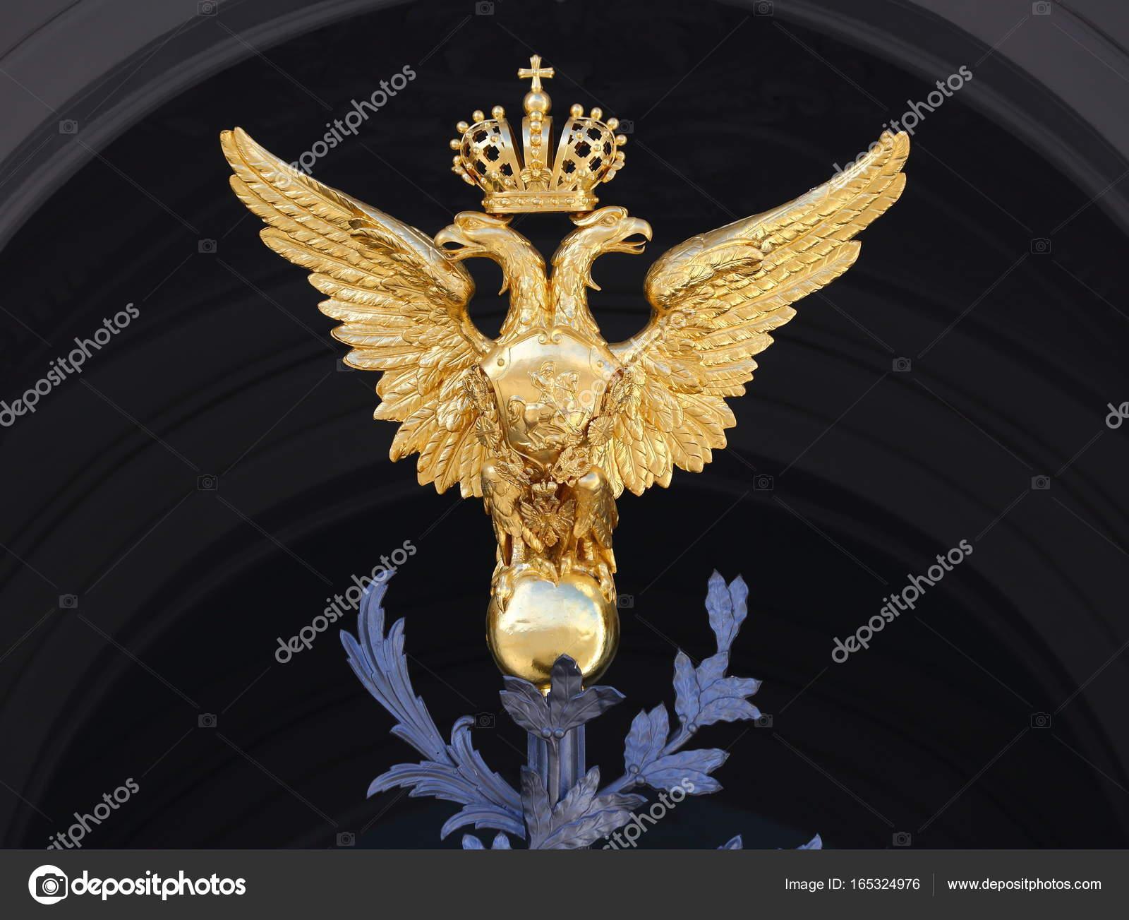 Kronleuchter Mit Doppeladler ~ Doppeladler des russischen reiches u stockfoto versta