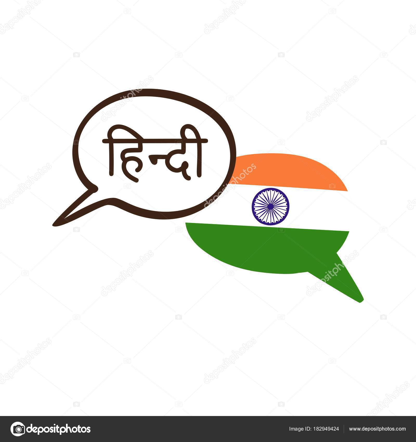 Hindi Ilustración Vector Con Dos Doodle Burbujas Del Discurso Con ...