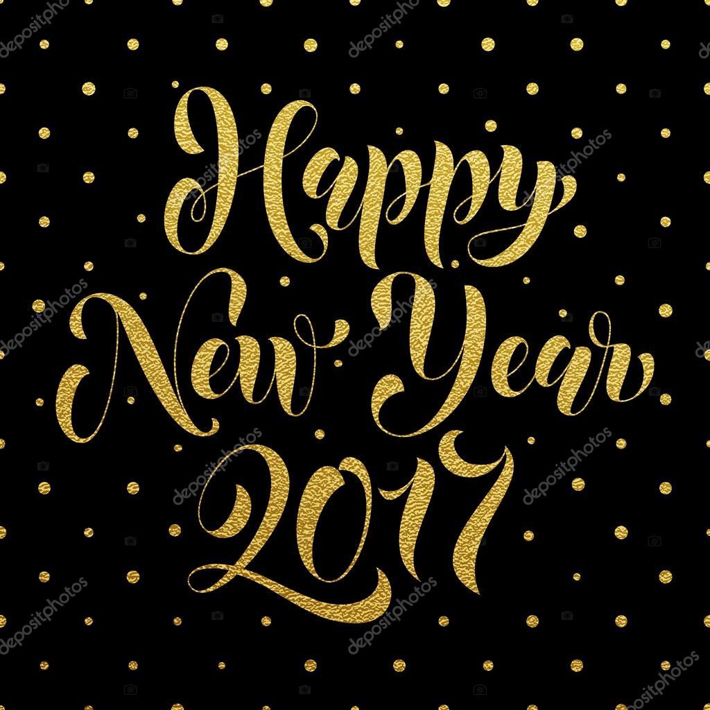 Happy New Year 2017 Gold Glitter Greeting Card Stockvektor