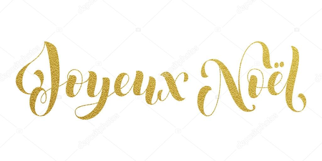 Joyeux noel greeting french merry christmas stock vector joyeux noel gold glitter greeting for french merry christmas xmas holiday card vector hand drawn festive text for banner poster invitation background m4hsunfo