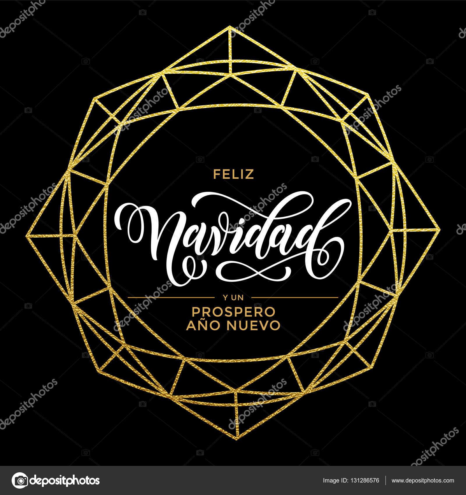 Feliz navidad spanish christmas greeting card ornament stock feliz navidad spanish christmas greeting card ornament stock vector m4hsunfo
