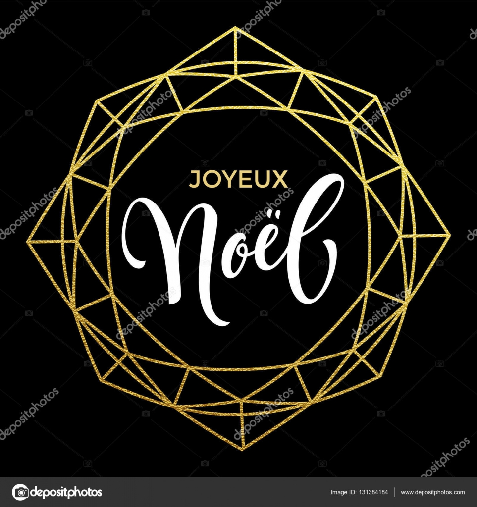 Joyeux noel french christmas greeting card ornament stock vector joyeux noel french christmas greeting card ornament stock vector m4hsunfo