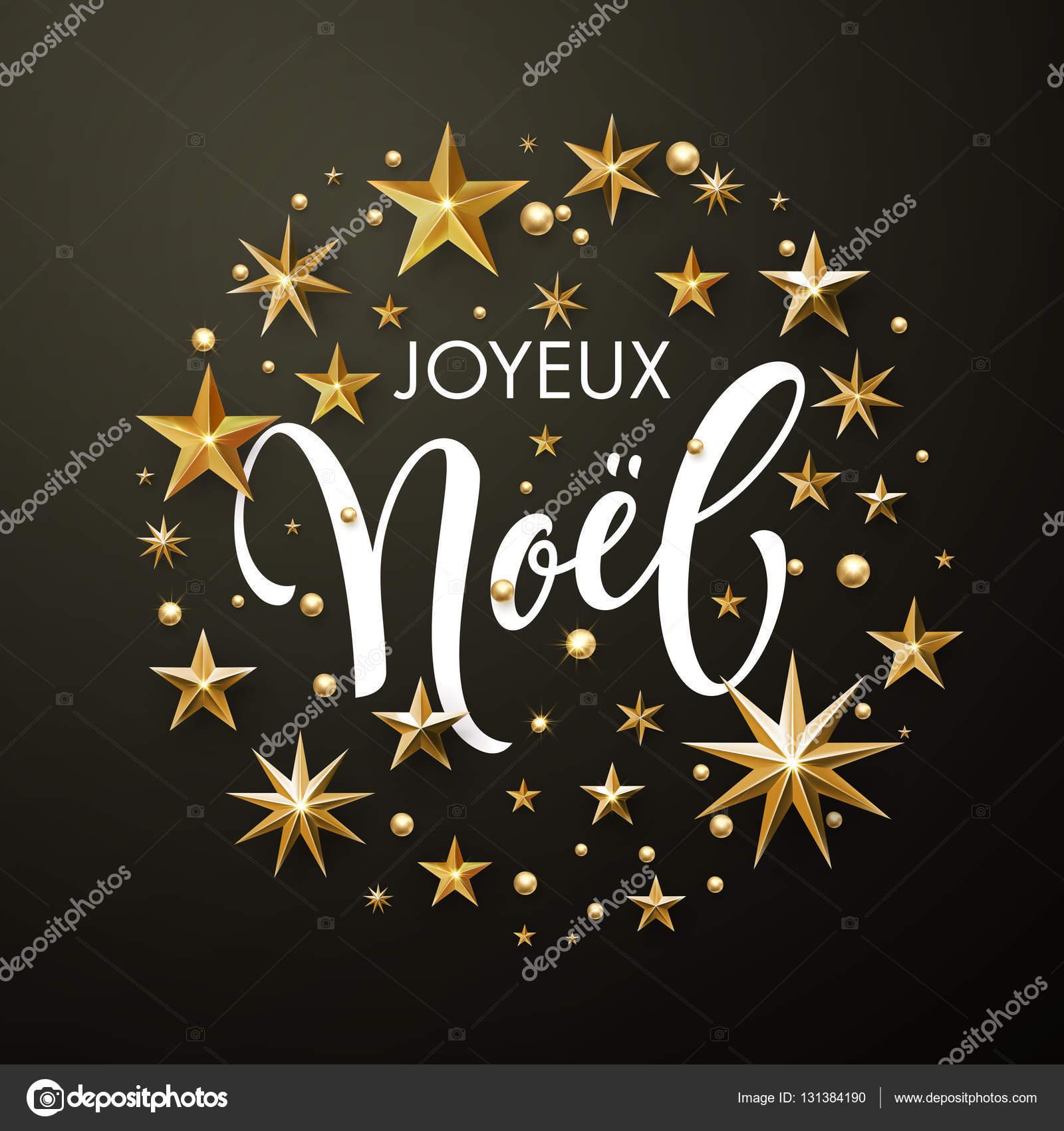 french merry christmas joyeux noel gold glitter stars greeting card stock vector