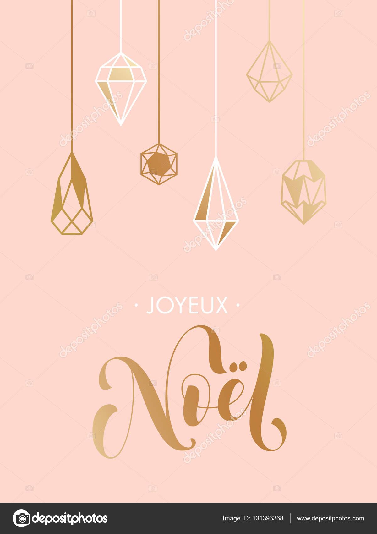Tarjeta De Felicitación Feliz Navidad Joyeux Noel De Francés