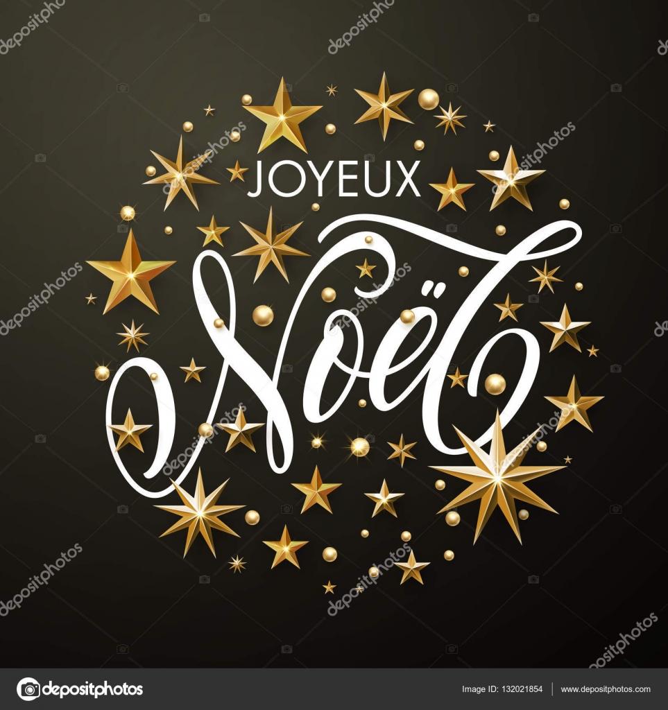 French Joyeux Noel Merry Christmas