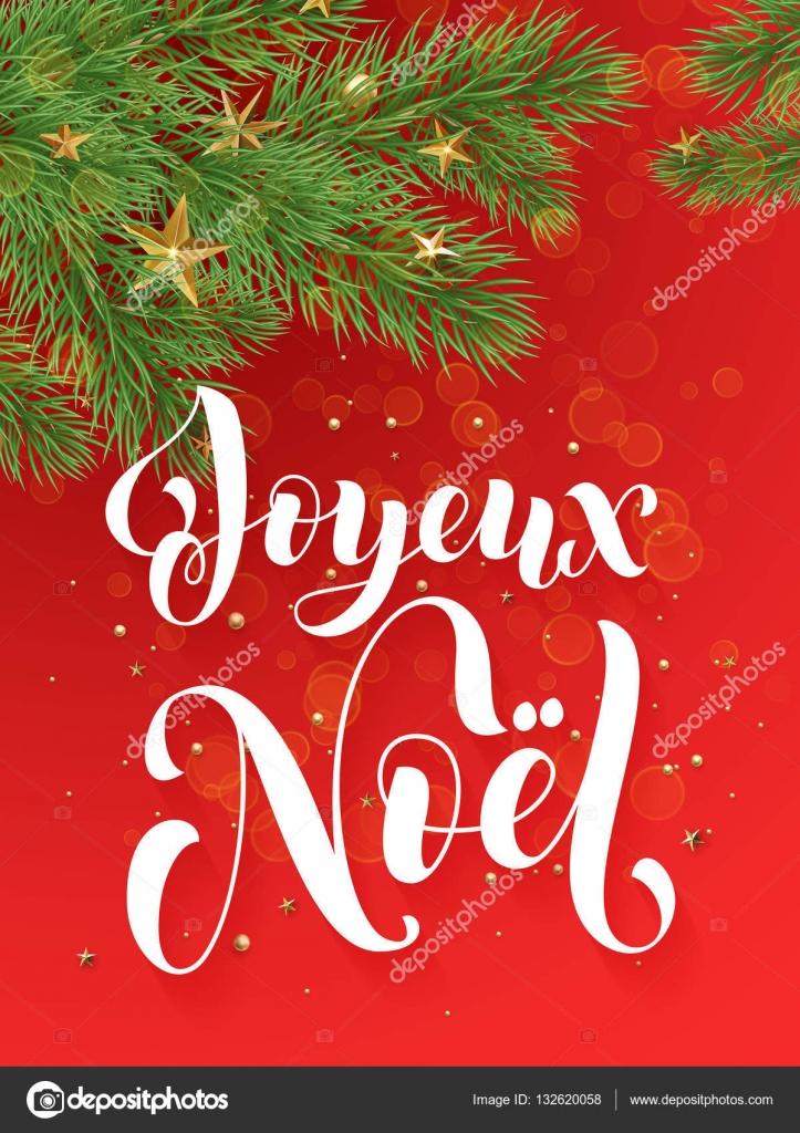 Auguri Di Buon Natale Francese.Immagini Auguri Di Buon Natale In Francese Cartolina D
