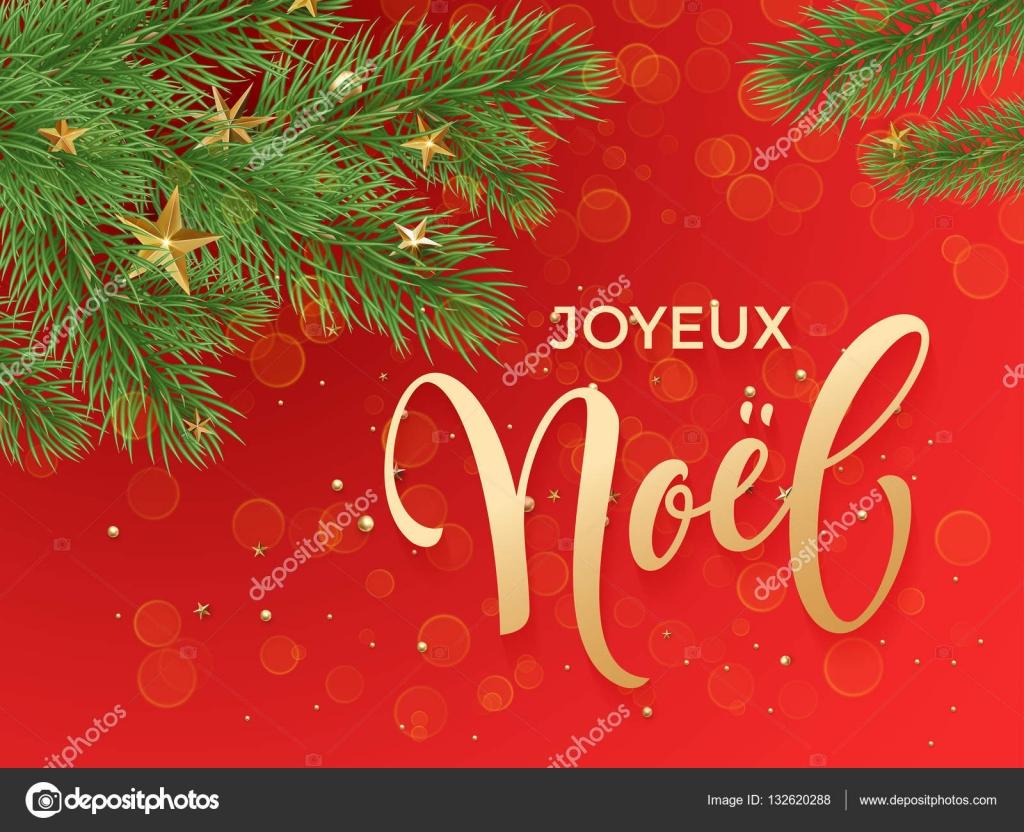 Auguri Di Buon Natale Francese.Cartolina D Auguri Di Buon Natale Francese Sfondo