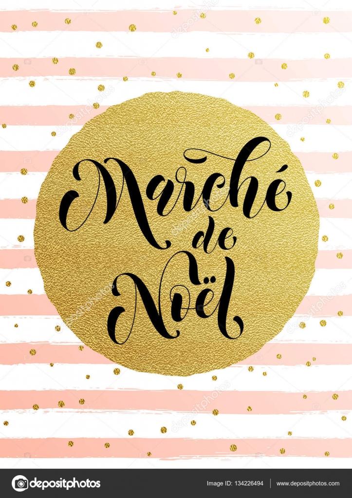 Francuski Christmas Sprzedaż Marche De Noel Złoty Brokat Paski Wzór