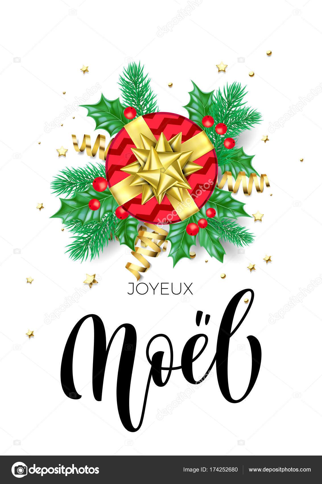 Joyeux Noel Clipart.Merry Christmas French Joyeux Noel Trendy Quote Calligraphy