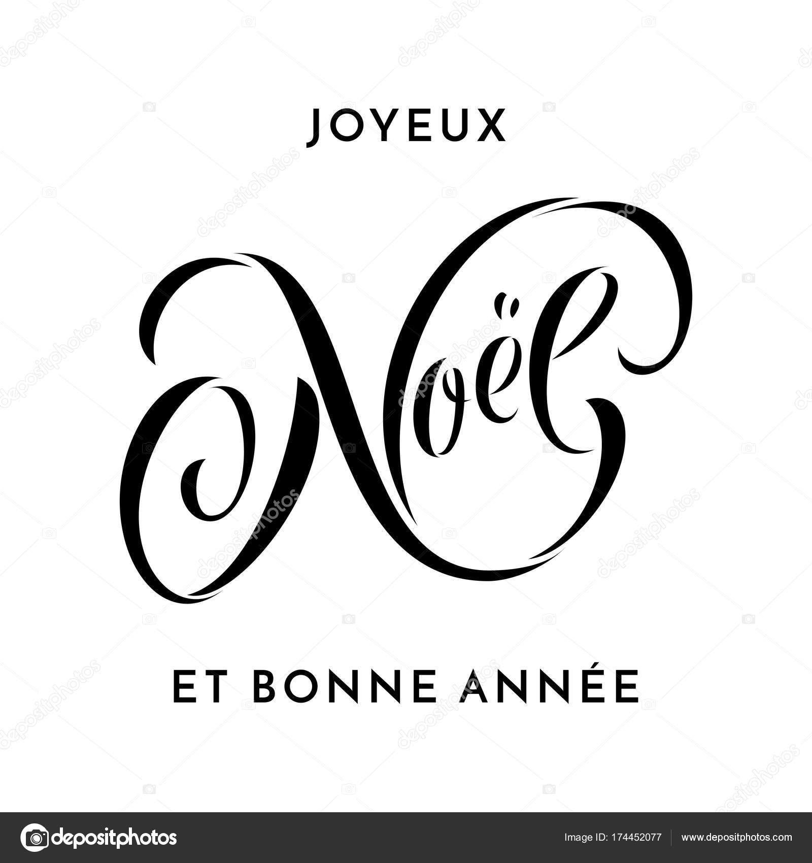 Auguri Di Buon Natale E Felice Anno Nuovo In Francese.Buon Natale E Felice Anno Nuovo Joyeux Noel Et Bonne Annee