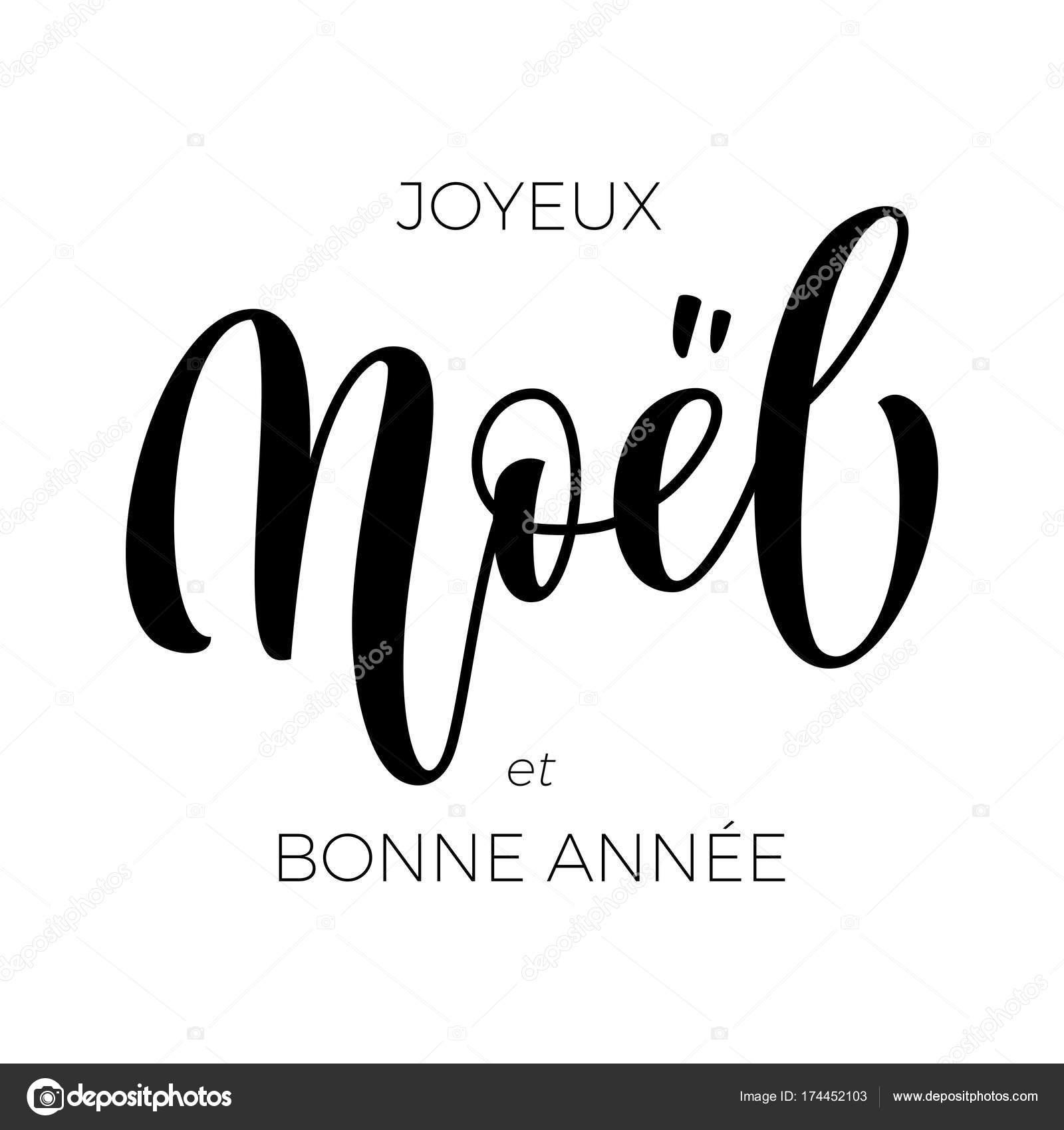 Auguri Di Buon Natale E Felice Anno Nuovo In Francese.Joyeux Noel Et Bonne Annee Francese Buon Natale E Felice