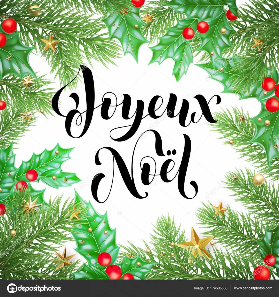 Joyeux Noel French Merry Christmas trendy quote calligraphy and ...