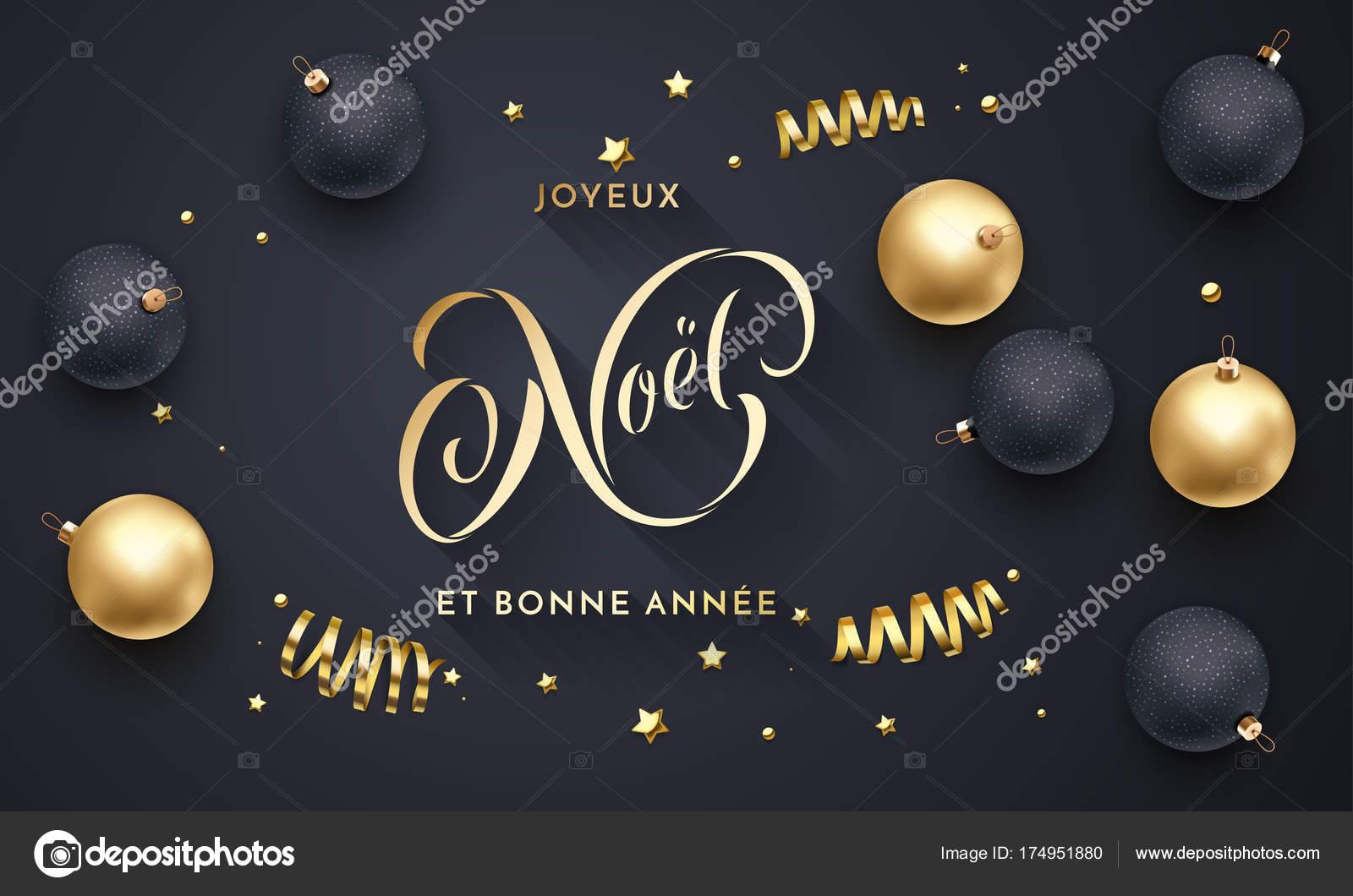 Auguri Di Buon Natale E Felice Anno Nuovo In Francese.Illustrazione Illustration Gratuite Bonne Anng C E Joyeux