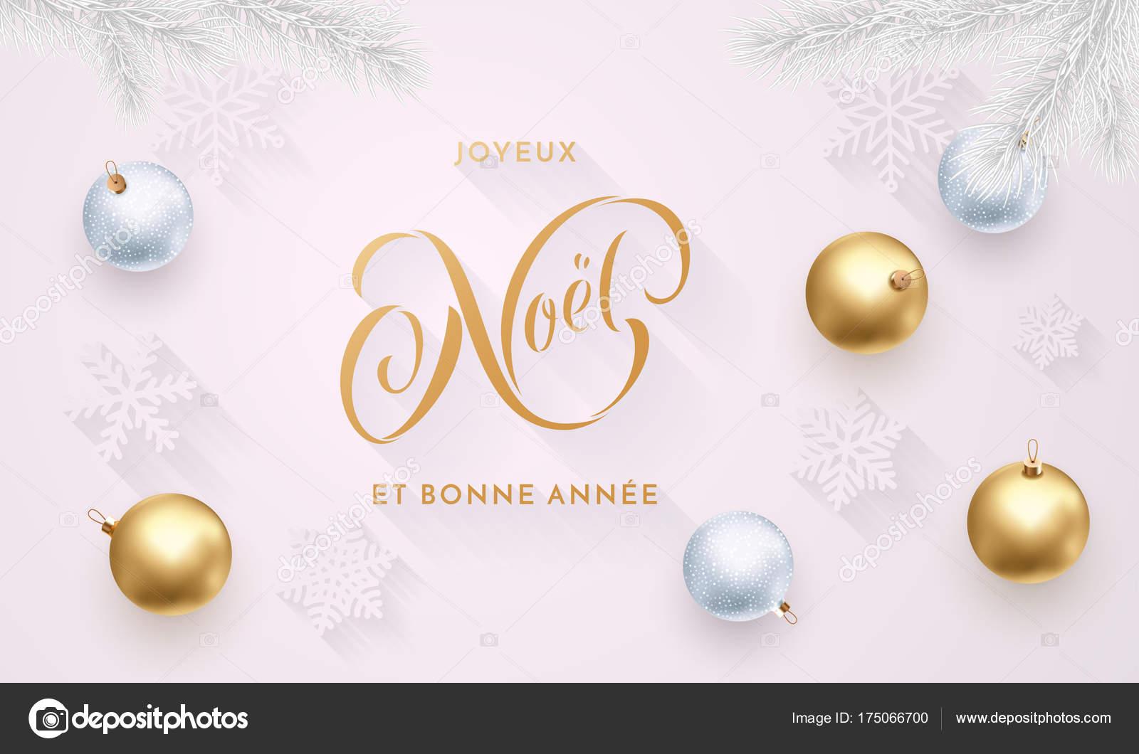 Auguri Di Buon Natale E Felice Anno Nuovo In Francese.Joyeux Noel E Bonne Annee Francese Buon Natale E Felice Anno