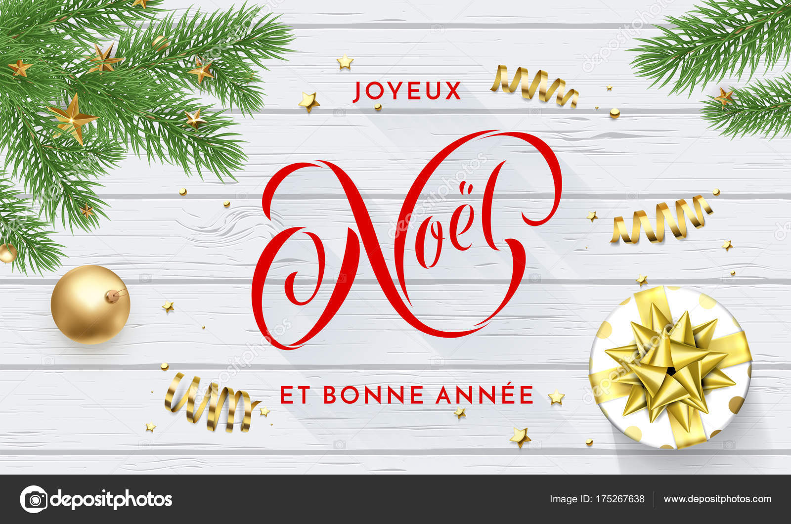 joyeux noel and bonne annee french merry christmas and happy new year golden decoration greeting card