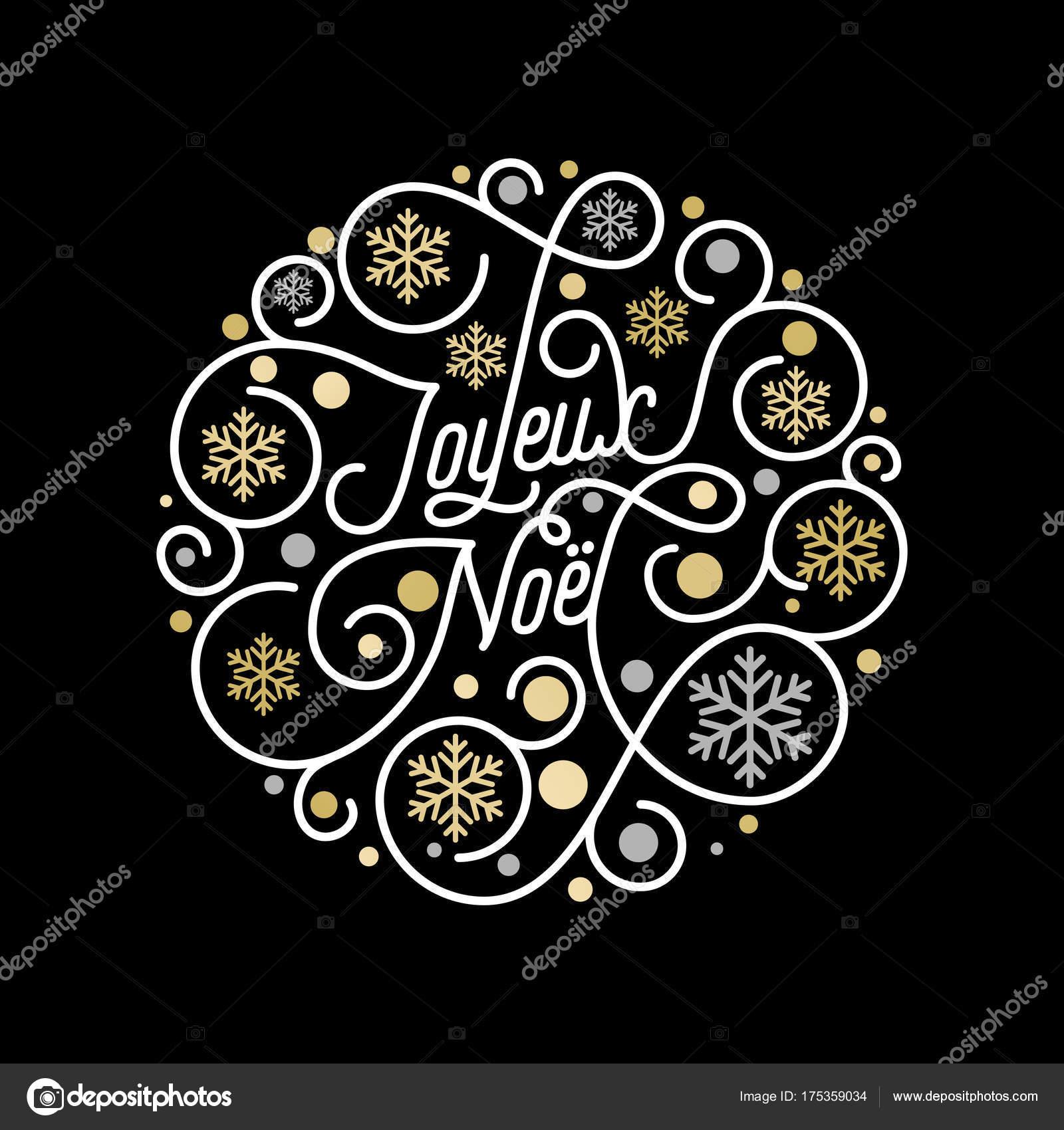 Joyeux Noel Francuski Wesołych świąt Kaligrafia Napis I Wzór Złoty