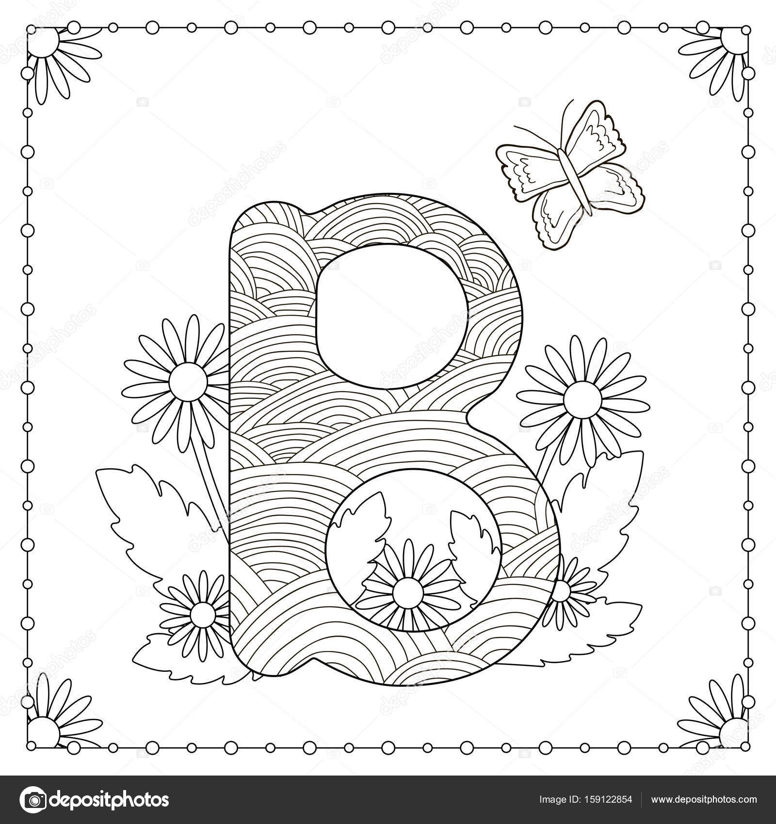 Alfabe Boyama Sayfası Stok Vektör Yasyazagoruiko 159122854