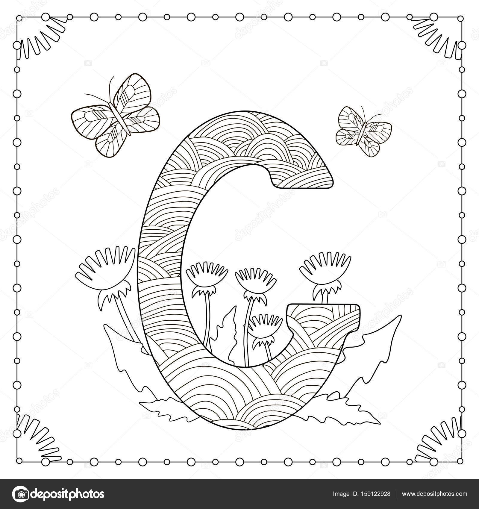 Alfabe Boyama Sayfasi Stok Vektor C Yasyazagoruiko 159122928