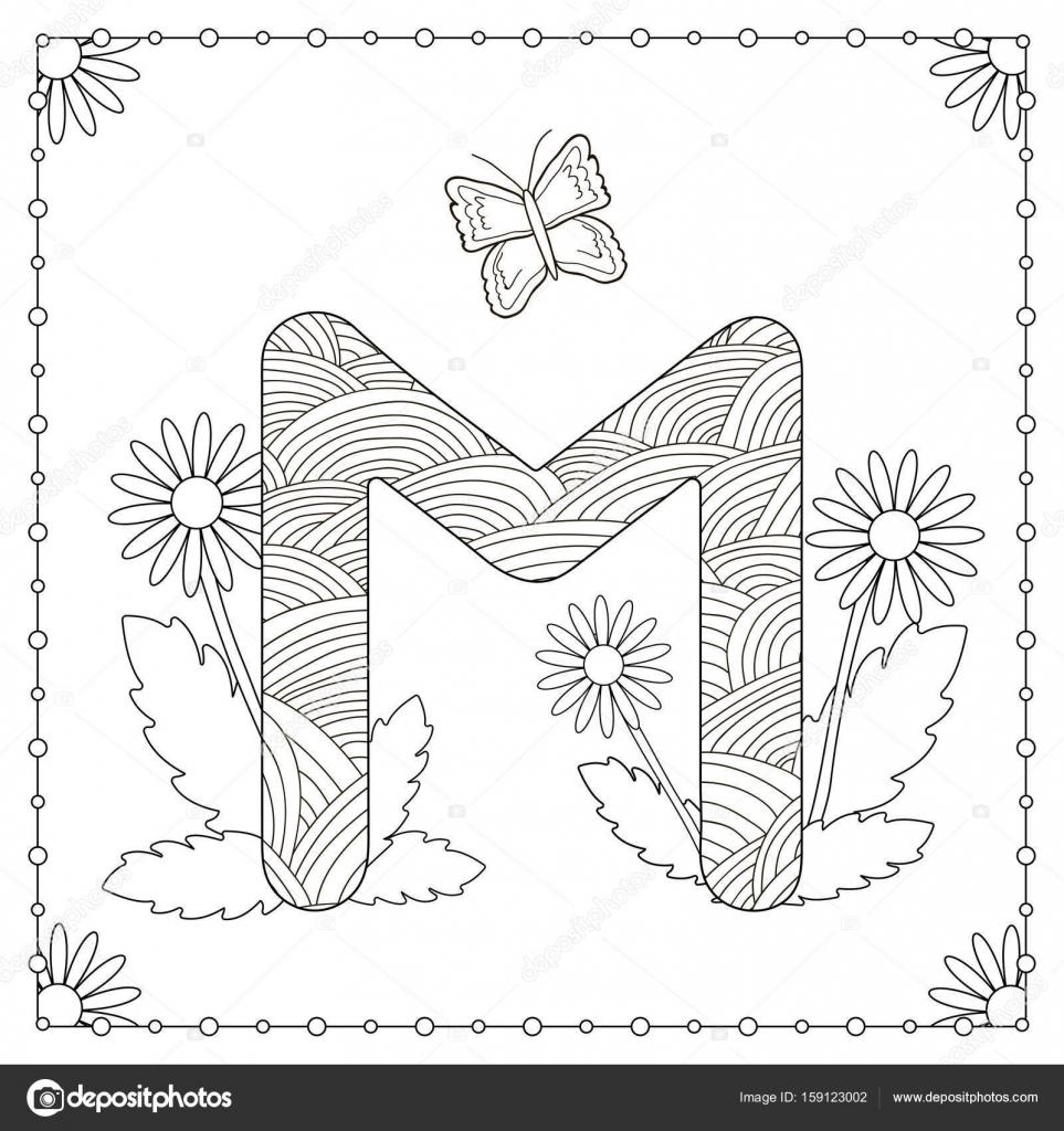 Página para colorear de alfabeto — Archivo Imágenes Vectoriales ...