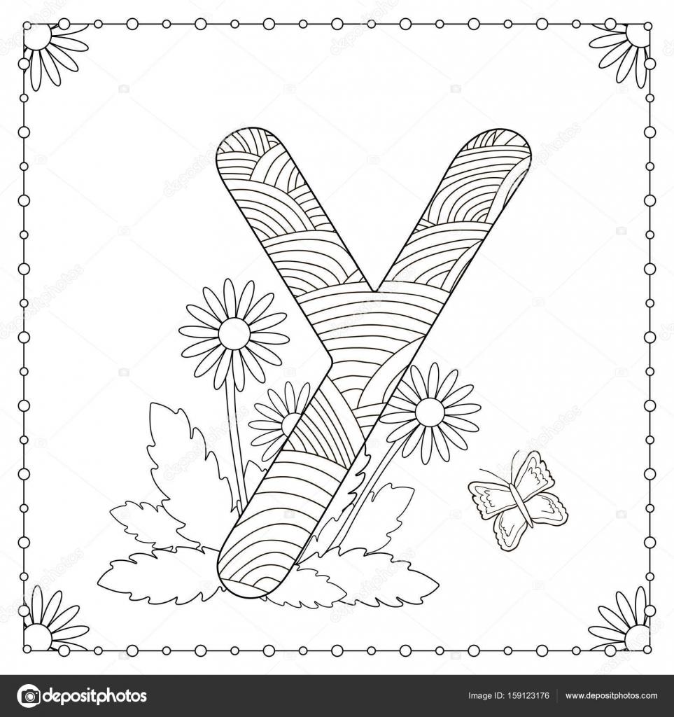 Alfabe Boyama Sayfası Stok Vektör Yasyazagoruiko 159123176
