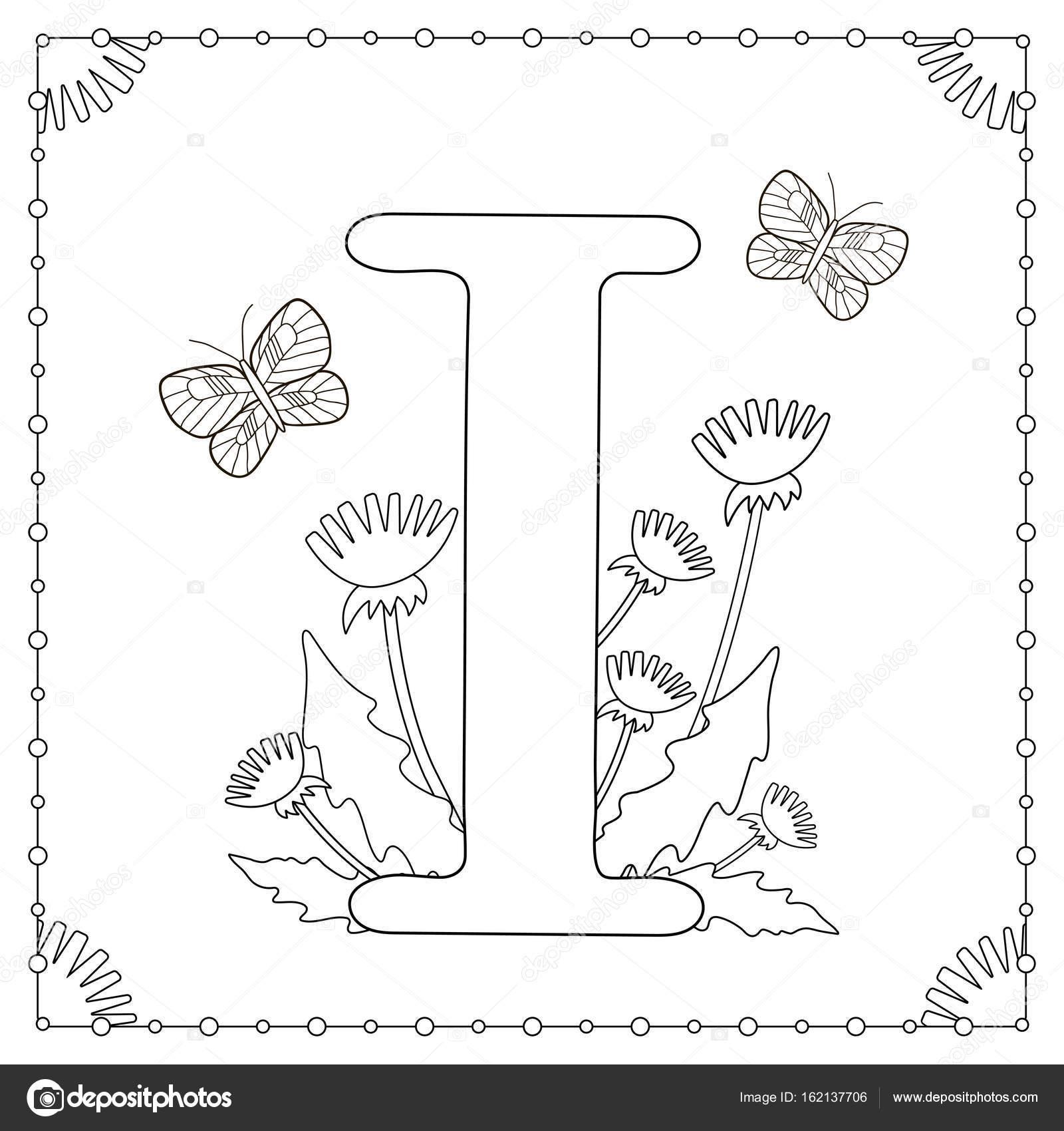 Alfabe Boyama Sayfası Stok Vektör Yasyazagoruiko 162137706