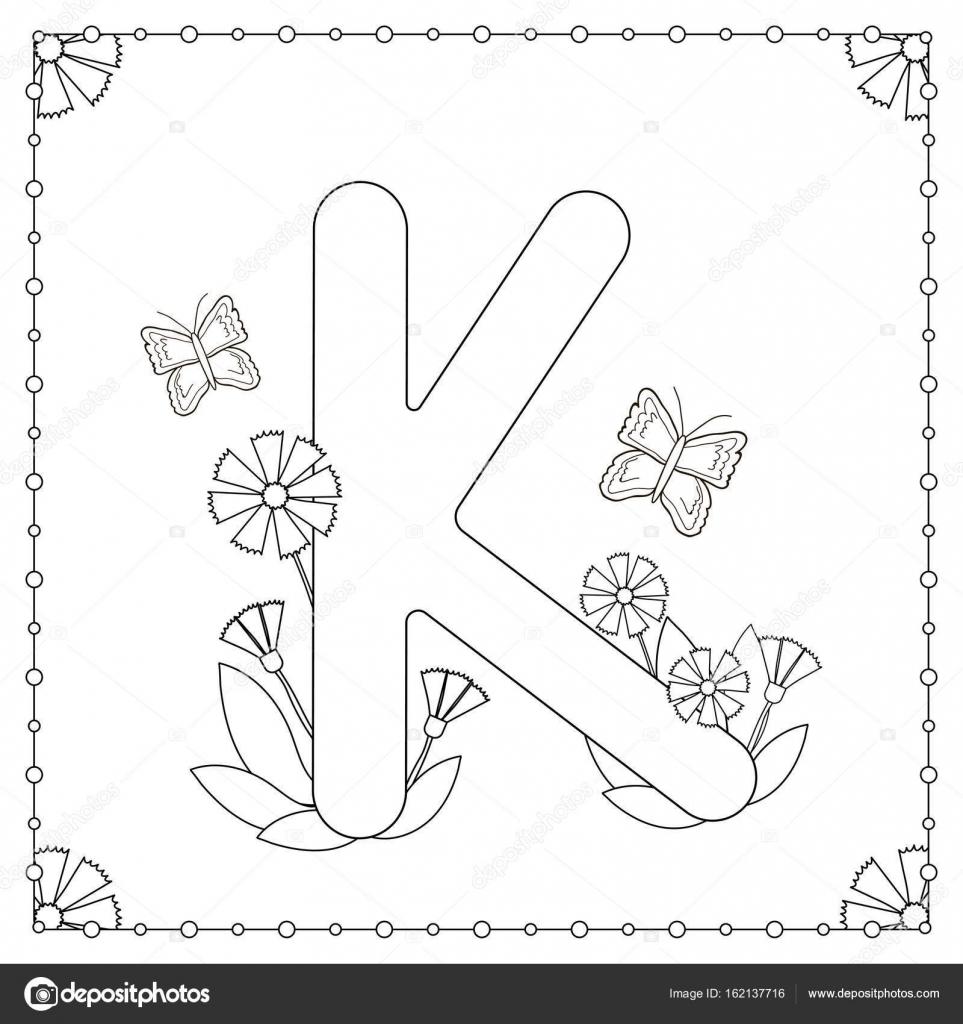Alfabe Boyama Sayfası Stok Vektör Yasyazagoruiko 162137716