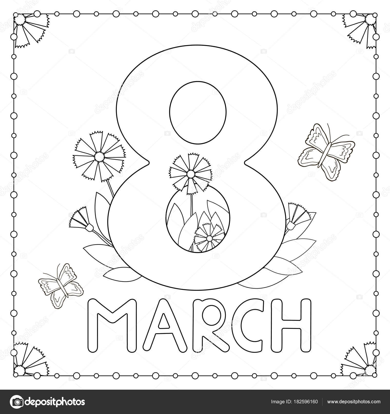 Mart 8 çiçekler Ve Kelebekler Kartı Stok Vektör Yasyazagoruiko