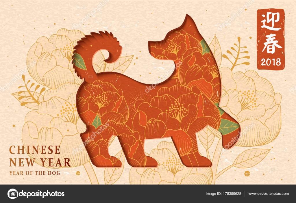 Chinesisches Neujahr-Kunst — Stockvektor © HstrongART #178359628