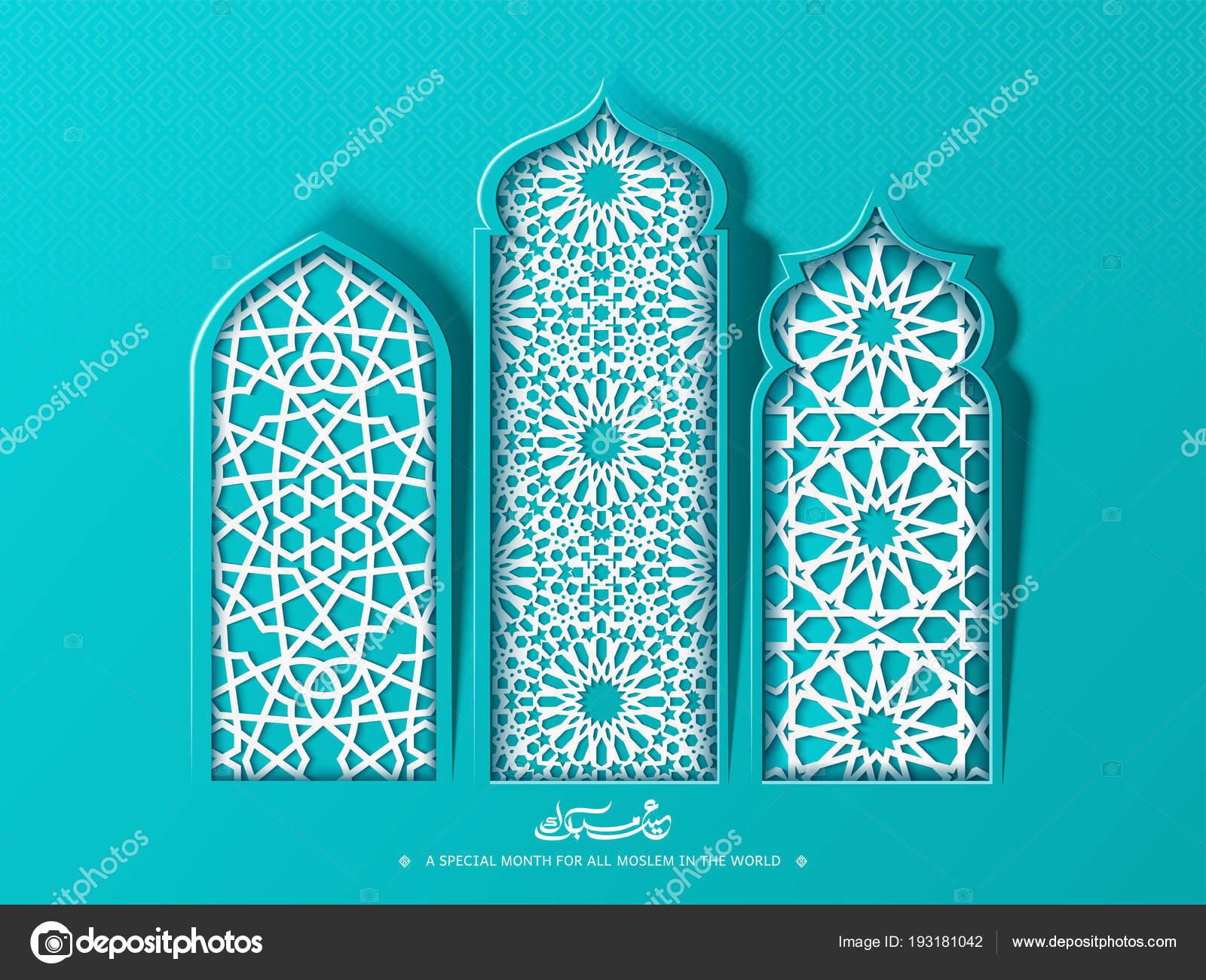 Eid Mubarak Design Vector Image By C Hstrongart Vector Stock 193181042