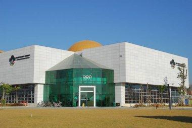 Modern facade of Museum building