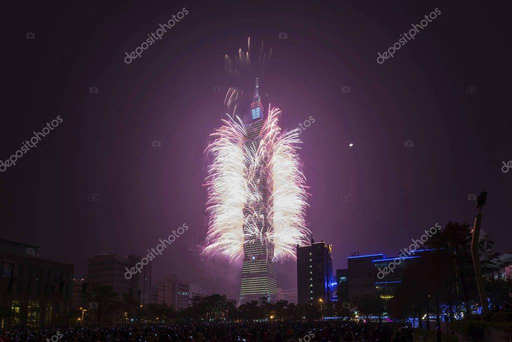 Festive celebration with fireworks