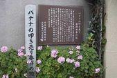 Fényképek qinghai tartományban jelek