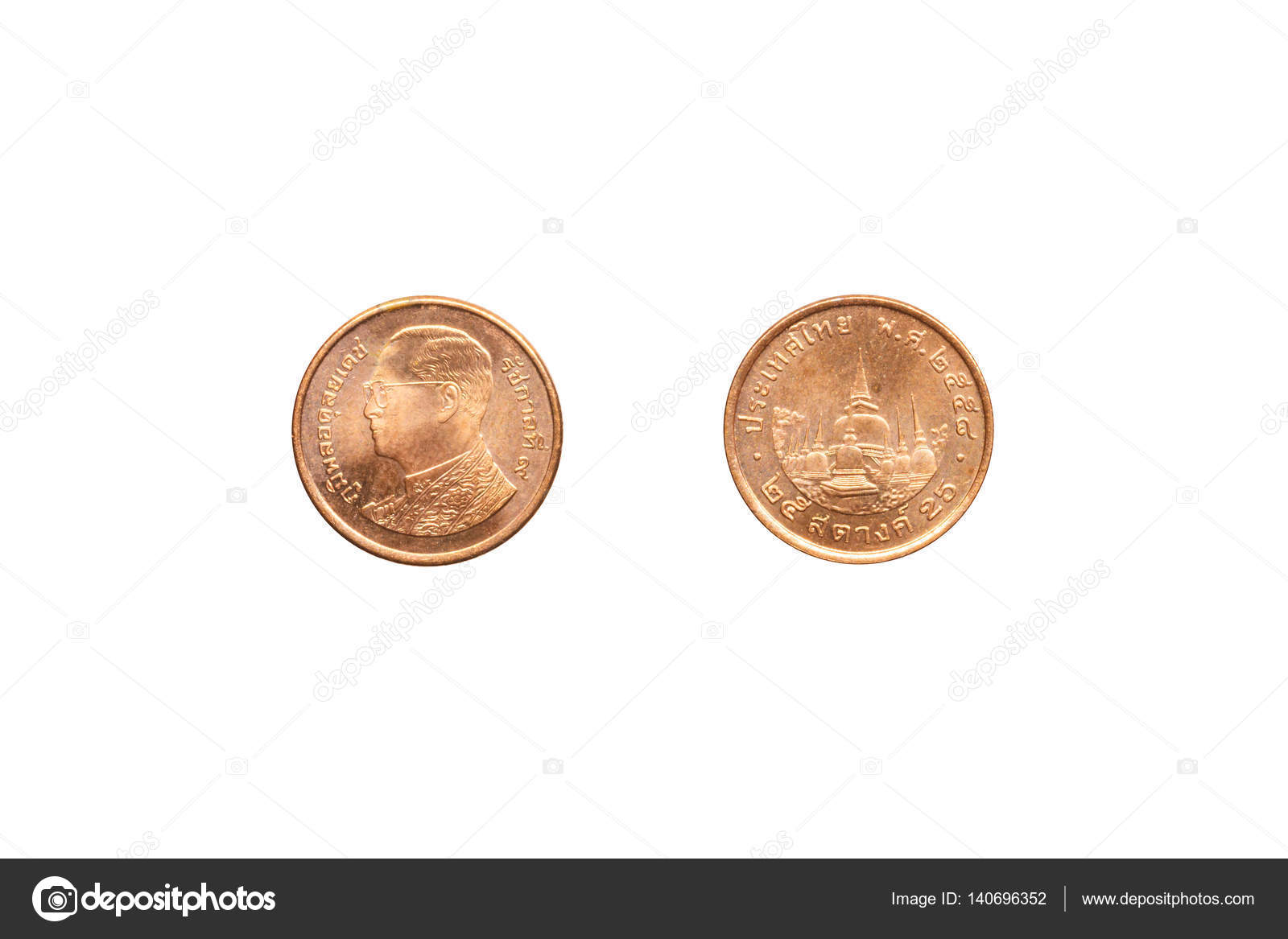 表と裏タイ コイン 25 サタン — ...