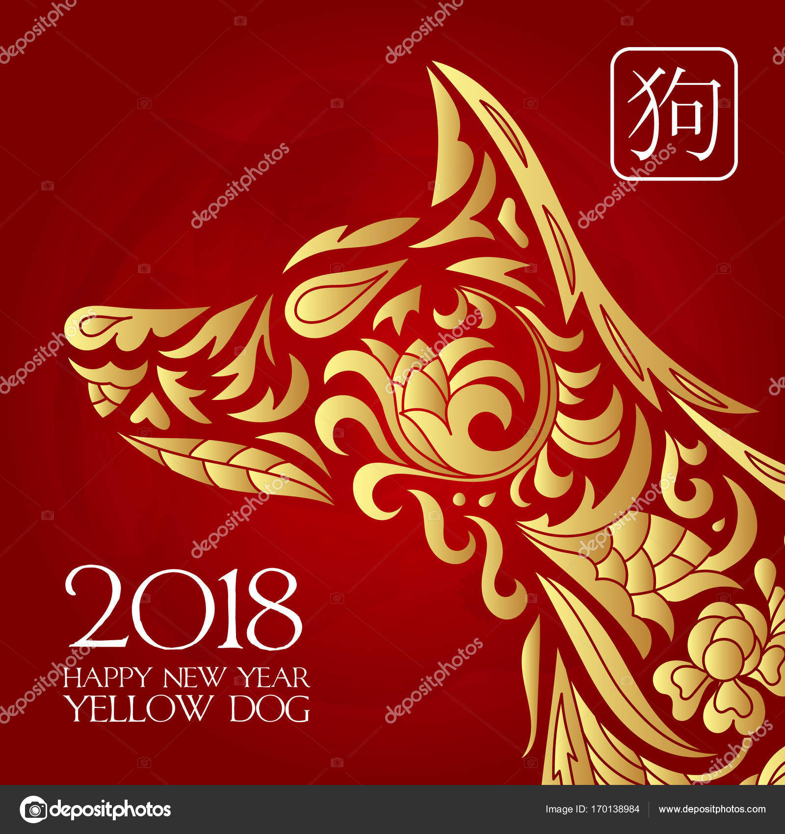 happy chinese new year card is chinese lantern and dog zodiac in chinese frame vector design