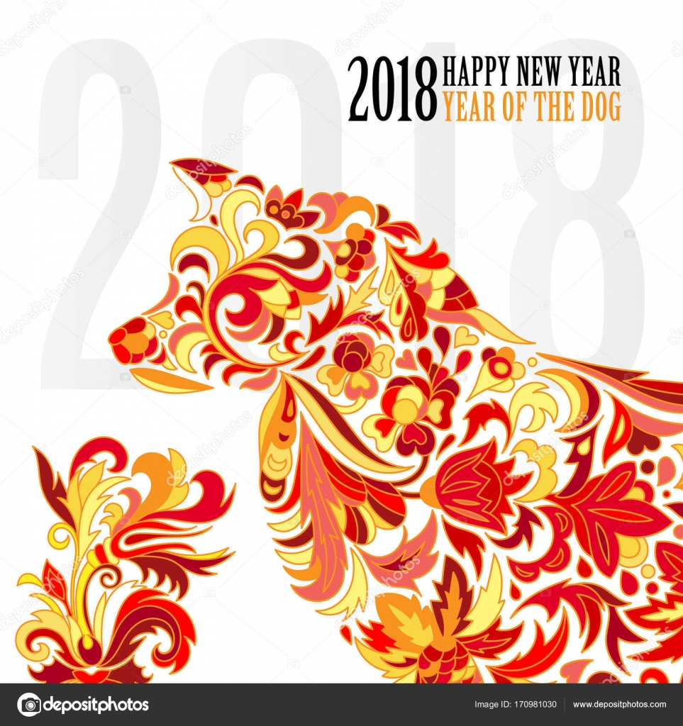 Dog Symbol Of 2018 On The Chinese Calendar Happy New Year 2018