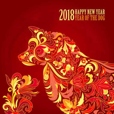 Vector yellow dog for the Chinese New year 2018. Doodle floral pattern.