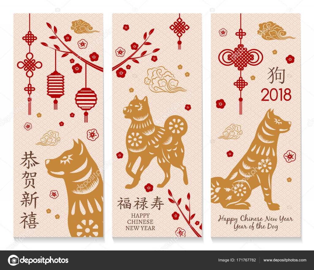 Satz von Banner mit Hund für Chinese New Year. Hieroglyphe ...